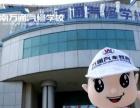 云南正规的汽修学校是哪个