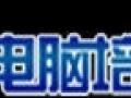 石景山平面设计PS AI ID CDR,实站操作