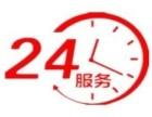 宁波巧太太燃气灶维修售后服务中心 恭祝新老客户五一节快乐