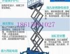 济南移动液压升降平台10米12米14米16米18米多少钱一台