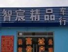(低价)专办青岛城阳各种车辆年审,过户,委托,**
