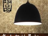 中式黑色吧台灯办公室装修吊灯店面工业风仓库复古半圆铝合金灯罩