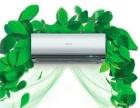 空调修理、空调安装、 质量有保证
