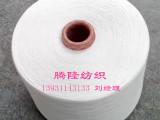 32S/1涤棉纱 32支65/35涤棉纱 环纺自络大化混纺纱线