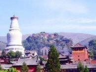 邢台到五台山旅游暑期最新行程五台山朝拜祈福精华二日游