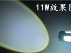 11W大功率1156 倒车灯转向灯 汽车LED倒车灯 五面发光带透镜雾灯