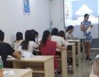 惠州CAD制图软件学习 CAD施工图培训班