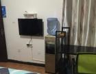大象驿站 酒店式公寓 拎包入住 可短租