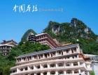 16号马山小都百最美乡村,中国弄拉一日游