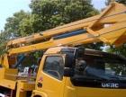 高空作业车,12米-24米高空路灯维修车转让