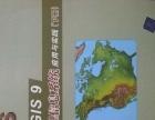 地理信息系统 应用与实践