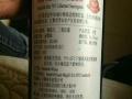 法国原装原瓶进口红酒