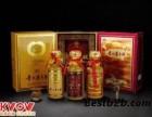 宝鸡回收15年30年50年茅台酒瓶礼盒价格 多少钱