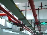 杭州鐵貓消防 專業消防設計施工 一站式服務