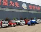北京洒水车价格二手洒水车厂家