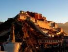 不过烟云浮世,转眼爱如暮日-相约西藏