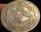 广东省双龙寿字币市场价格多少
