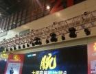郑州展活动策划 音响灯光舞台T台追光LED大屏桁架