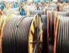 高价收购铁 铜 铝 等等不锈钢