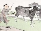 河南电视台鉴宝征集范曾字画吗