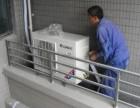 成华区亅空调维修丨空调拆装移机丨