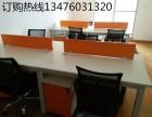 厂家直销办公桌椅 会议桌 前台