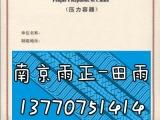 吴江锻制法兰资质细则权威咨询-梧州权威咨询换STD无缝钢管认