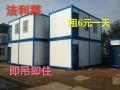 漳州厂家批发住人集装箱活动房 工地住人 移动办公室 移动商铺