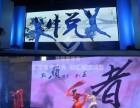 广州墨舞表演 广州企业年会晚宴特色演艺节目