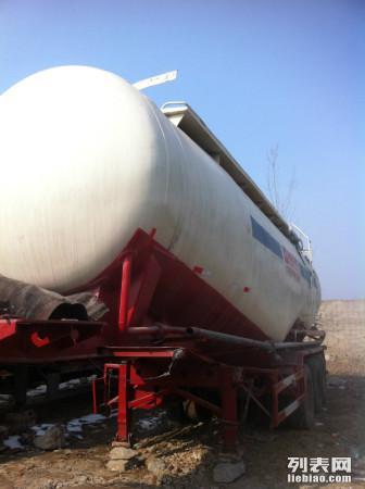 45-76立方订做全新散装水泥罐半挂可以旧换新免购置税新罐车