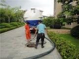 东莞黄江抽化粪池及清理化粪池疏通下水道
