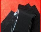 西藏拉萨防静电自封袋、PE袋、专业生产加厚自封袋、