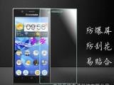 新品批发 联想A850手机屏幕贴膜 A850钢化玻璃膜保护膜 贴