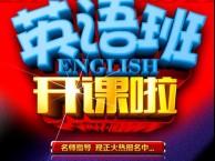 江阴的英语培训班 江阴学英语收费