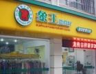 广东汕头干洗店加盟赚钱吗?