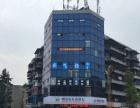 绥山 轻音路2号4楼 商务中心 150平米