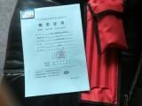 广州全站仪标定/全站仪检定出证书/水准仪年检专业快速维修