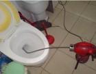 深圳龙岗布吉可园专业马桶疏通下水道疏通洗手盆疏通化粪池清理