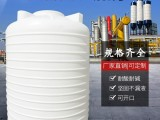 湖北塑料水塔 PE储水箱 化工桶