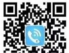E电通优质项目寻求创业伙伴加盟 家纺床品