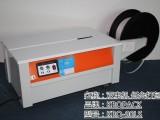 河南低台打包机 纸箱低台打包机 自动低台打包机