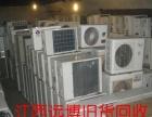 鹰潭旧货高价上门回收酒店 宾馆全部设备 空调