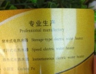昆明低价印刷名片 不干胶 联单 宣传单