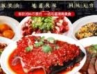味道正宗的湘菜馆,快来吃湘约今生做的剁椒蒸全鱼