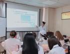 拉萨微整形培训机构高薪就业有保障