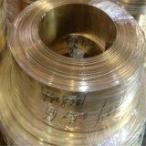 H65黄铜带 高精镀镍黄铜带 0.2mm超薄黄铜带 厂家批发