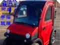 台铃电动三轮车1000元起厂家出售直销价,电动汽车2800元