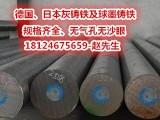 供应DINEN-GJS-500-7高强球墨铸铁