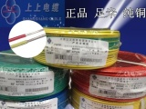 ZC-YJV电缆