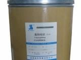 深圳回收吡啶废吡啶